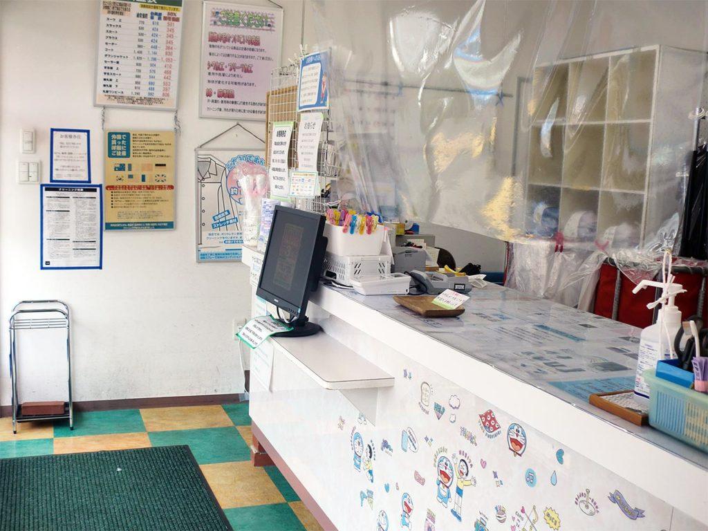 フタバクリーニング 天美店