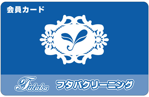 membership_card_omote_01
